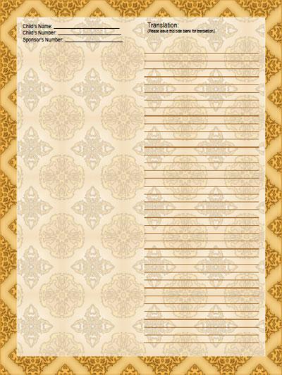 batik stationery for sponsored child