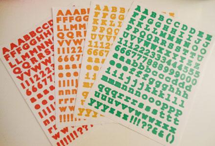 child sponsorship gift ideas alphabet stickers