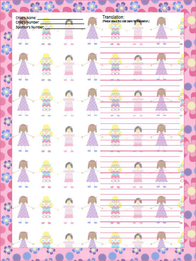 compassion free printable girly stationery