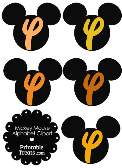 Orange Mickey Mouse Head Letter Y Clipart from PrintableTreats.com