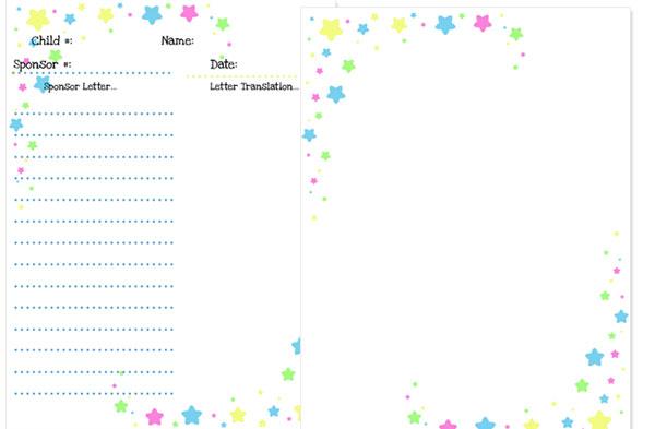 printable star paper