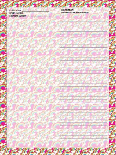 free rainbow stationery paper